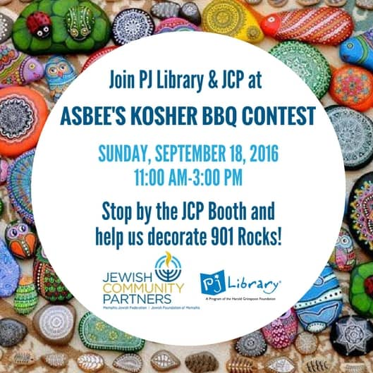 asbees-kosher-bbq-contest-totally-rocks