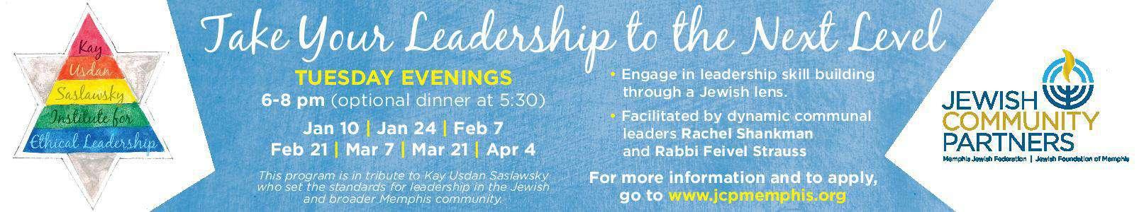 saslawksy-leadership-hw-banner-final-page-001
