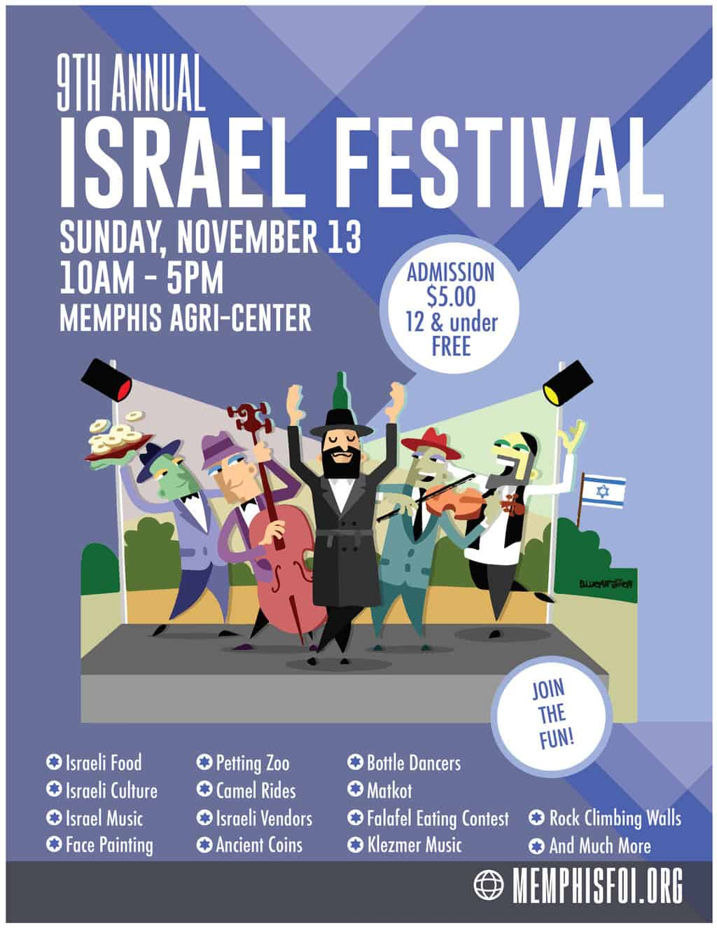 find-us-at-israel-festival-this-sunday