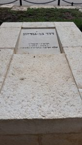 negev-ben-gurion-grave