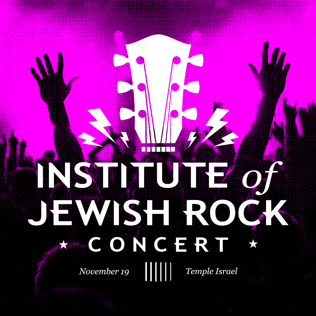 temple-israel-presents-the-institute-of-jewish-rocks-first-concert