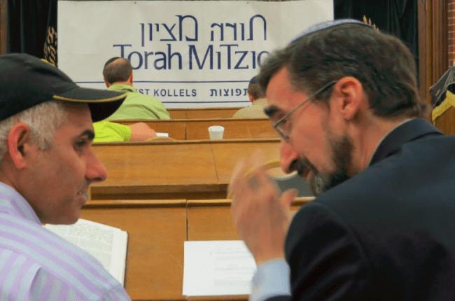 my-israel-story-26-rabbi-joel-finkelstein