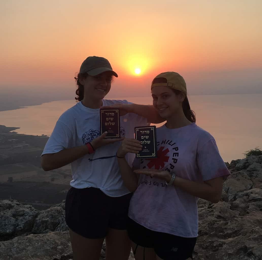 my-israel-story-37-erin-katz