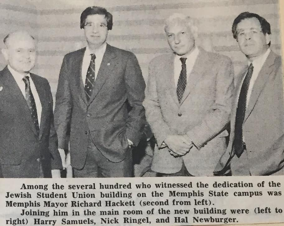 from-the-vaults-jewish-student-union-honors-benefactors-at-dedication