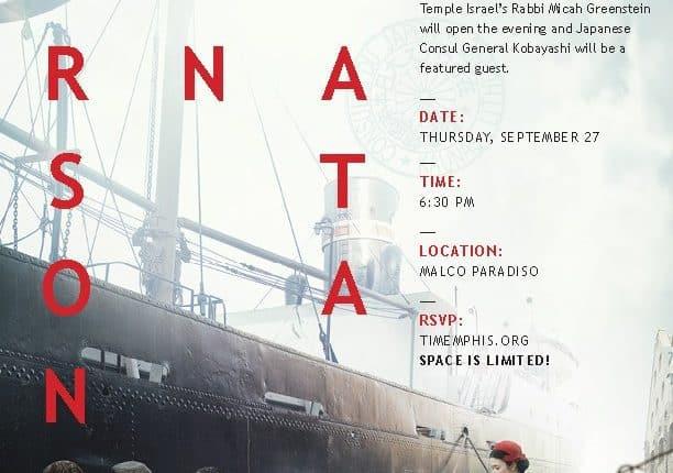 persona-non-grata-tennessee-film-premiere-tells-untold-holocaust-story