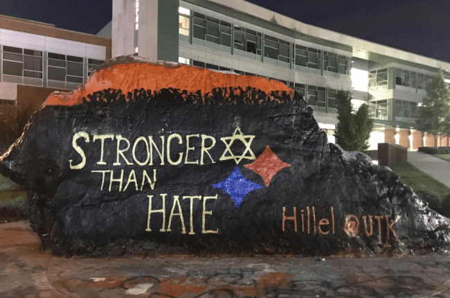 university-of-tennessee-speaks-out-against-anti-semitism