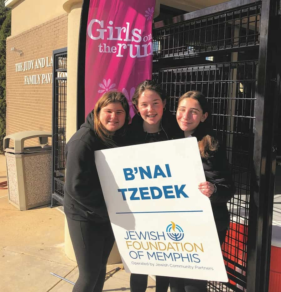 bnai-tzedek-of-the-jewish-foundation-of-memphis-introduces-volunteering-in-2019-2020-program