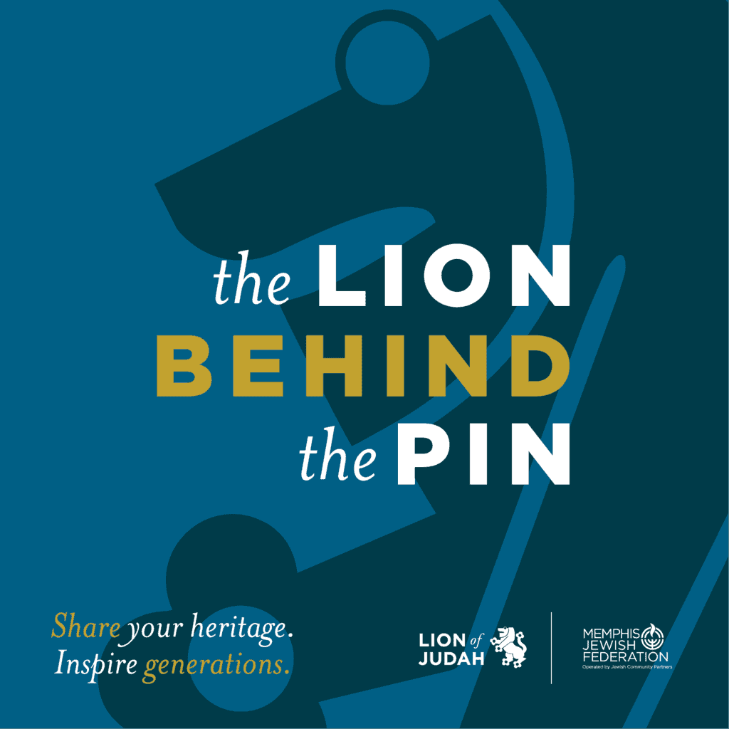 memphis-lion-of-judah-the-lion-behind-the-pin