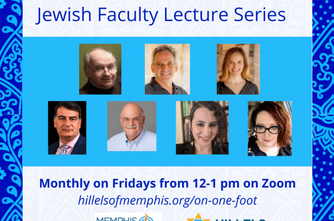 hillel-faculty-lecture-series-starts-tomorrow